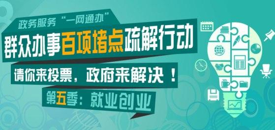 banner_mobile5.jpg
