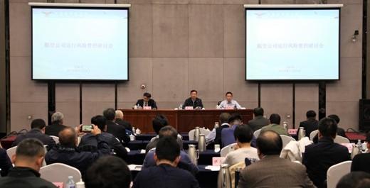 研讨会现场。.JPG