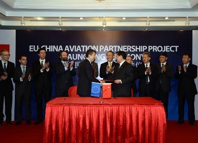 新三期中欧民航合作项目正式启动