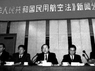 1995.jpg