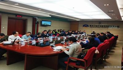 管理局组织开展哈尔滨机场机坪运行统一规范工作总结验收1.jpg