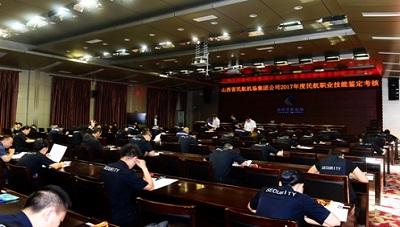 华北局组织完成职业技能鉴定考试 - 副本.jpg