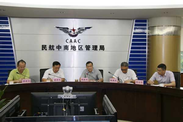 民航中南局研究湖北鄂州機場項目建設