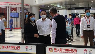 吴书记带队督导海口美兰国际机场_副本.jpg