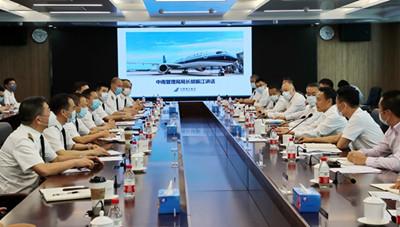 5南航集团飞行安全能力提升专项工作_副本.jpg